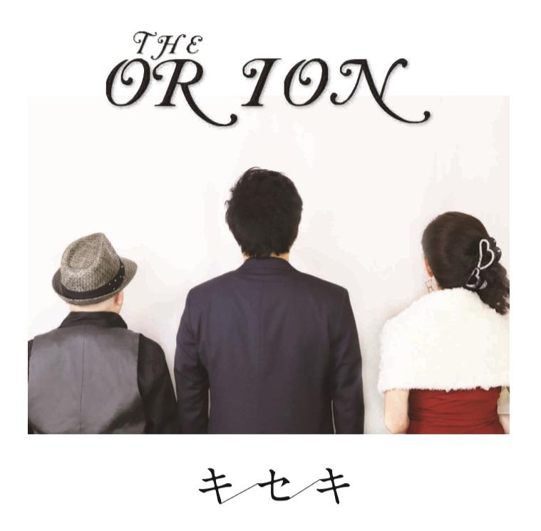 THEオリオンアルバム発売