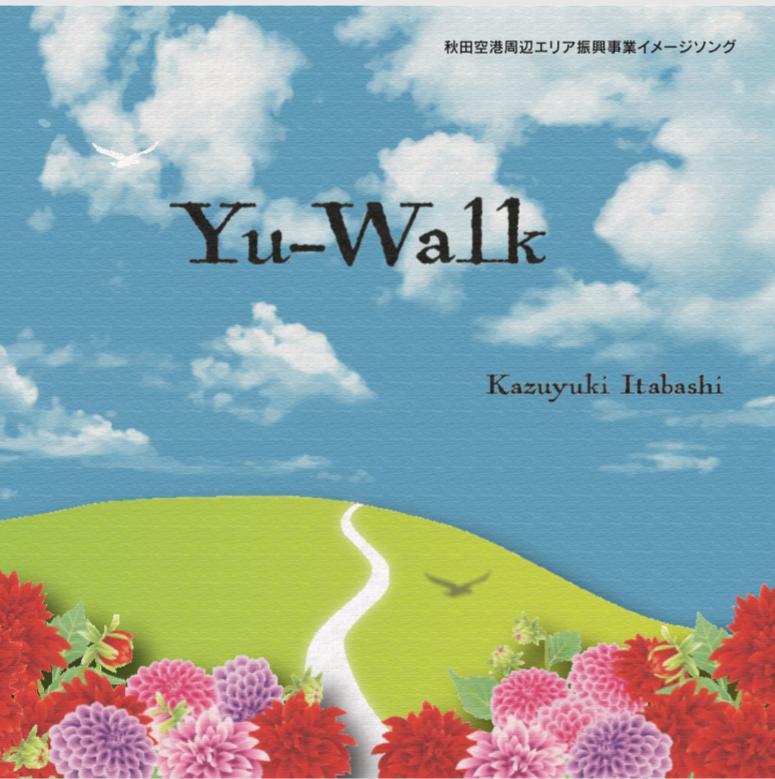 Yu-Walk