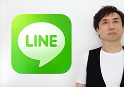 板橋かずゆき公式LINE