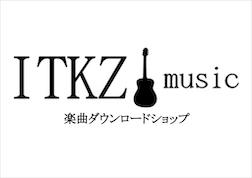 ITKZMUSIC楽曲ダウンロードショップ